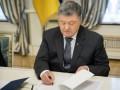 Порошенко не явился в ГПУ на допрос по Иловайской трагедии
