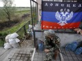За сотрудничество с ДНР милиционер получил 8 лет тюрьмы