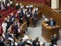 Рада приняла самый большой законопроект в истории