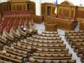 Депутат от оппозиции назвал коммунистов
