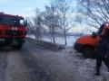 В Запорожской области перекрыли более 40 км трассы Харьков-Новоалексеевка