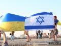 Израиль может разморозить поставки оружия Украине и Грузии - СМИ
