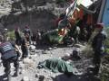 В Перу пассажирский автобус рухнул в ущелье, 19 человек погибли
