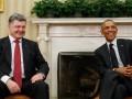 Обзор иноСМИ: Порошенко получил от США лишь громкие заявления