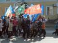 Жители Луганска отжимались и приседали с флагами самопровозглашенной ЛНР