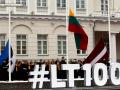 Грузия взаимно официально переименовала Литву