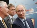 Путин о Тиллерсоне: Попал в плохую компанию
