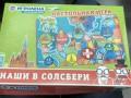 В России продают детскую настольную игру