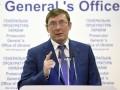 Перестрелка в Княжичах: Луценко увидел преступную халатность
