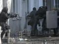Дело Майдана: В расстрелах принимали участие 23 экс-беркутовца