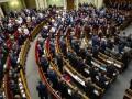 В Раде отклонили закон о регулярном прохождении нардепами наркотеста