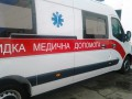 В Киеве мужчина умер от отравления в кафе