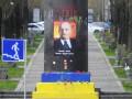 Ленин жив в Раде: какие фракции продвигают идеи коммунистов