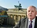 Берлин оценил роль Горбачева в объединении Германии