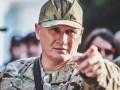 Известному украинскому праворадикалу дали два года за беспорядки