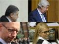 Коубы недели: Новый имидж Тимошенко, Яценюк без отставки и коалиция на пределе