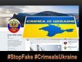 Украина требует заблокировать страницу МИД РФ в Крыму в Twitter
