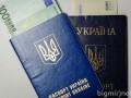 Украинцы смогут бесплатно получать долгосрочные визы в Румынию