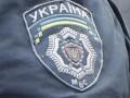 В Ивано-Франковской области руководитель предприятия растратил 11 миллионов гривен