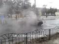 Глава МИД Украины: Трагедия на остановке в Донецке – общее горе