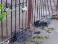 Появилось видео поджога памятных табличек в Одессе