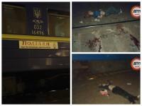 В Киеве возле Ocean Plaza поезд насмерть сбил двух человек