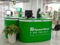 НБУ выделил ПриватБанку очередной кредит на миллиард