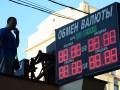 Экс-министр финансов РФ предсказал падение рубля
