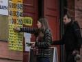 В Киеве обнаружено 32 незаконных обменника - Нацбанк