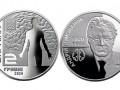 В Украине вводится в оборот монета в память о легендарном нейрохирурге