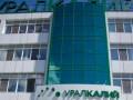 Интерпол пока не ищет вызвавшего гнев Минска российского миллиардера
