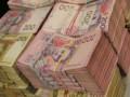 В Украине выросло число миллионеров - Насиров