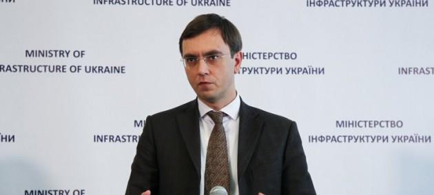 Через Украину хотят проложить цифровые коридоры