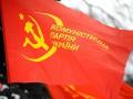 Левые движения США осудили идею запрета Компартии Украины
