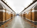 Станция метро Университет «заминирована»