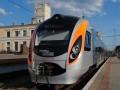 Из поезда Перемышль - Киев высадили 30 пассажиров