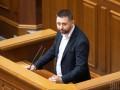 Законы о Конституционном суде рассмотрят не раньше 15 декабря – СН