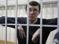 НГ: Суд в Страсбурге выяснит, есть ли в Украине политзаключенные