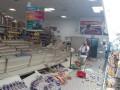 Мощное землетрясение в Панаме: разрушены дома, есть пострадавшие