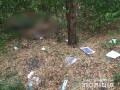 Харьковчанин убил новую знакомую, чтобы жена не ревновала