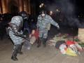 Дело Майдана: экс-беркутовцу объявили подозрение