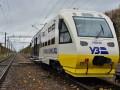 УЗ назначила еще 4 дополнительных поезда к осенним праздникам