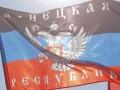 ДНР хочет договориться о сотрудничестве с Боливарианским альянсом