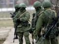 Вооруженные силы Украины в Крыму должны сдаться до 5 часов утра - командующий ЧФ РФ