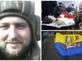 На Майдане простились с погибшим в АТО преподавателем вуза