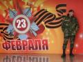 Женщину-капитана милиции уволили за поздравление с 23 февраля