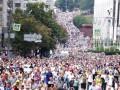 В крестном ходе ко Дню Крещения Руси участвовали около 300 тыс. человек - УПЦ