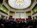 Рада намерена создать Офис генпрокурора