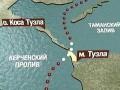Вместо Керченского моста в России предлагают построить подвесную канатную дорогу