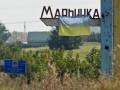 Штаб ООС: Сепаратисты обстреляли КПП Марьинка